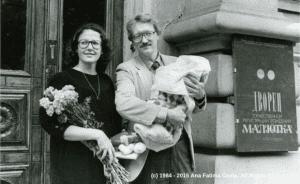 Jerry, Alex and me_palace of infants, Leningrad